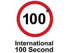 100 ثانیه