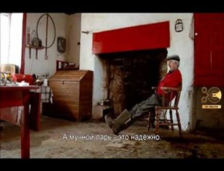 irish-folk-furniture-480p-cutnegative